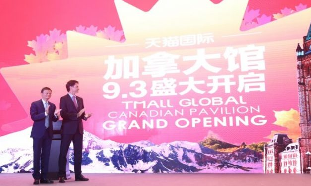 Gateway to TMALL.com and TMALL Global