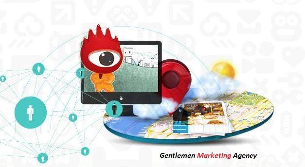 Weibo Advertising