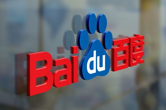 """Baidu launched a """"Skynet Algorithm"""" to Stop the Phenomenon of the Theft of Users' Personal Information"""