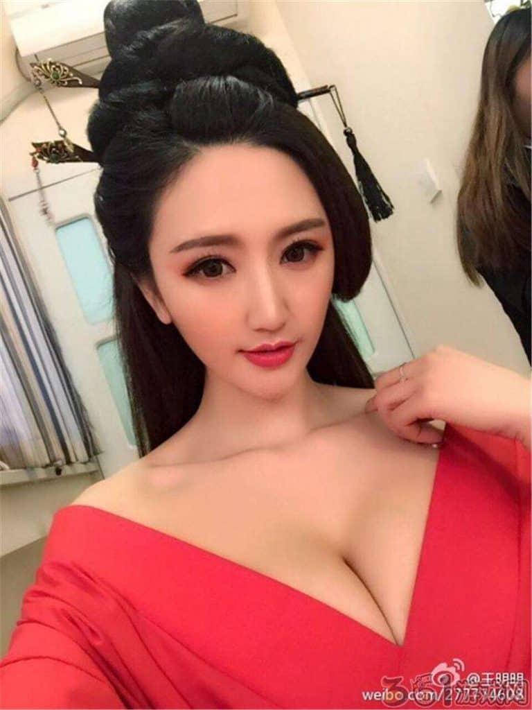Chinese women are