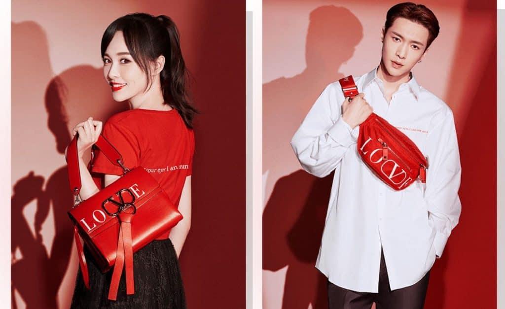 qixi festival valentino campaign with kols