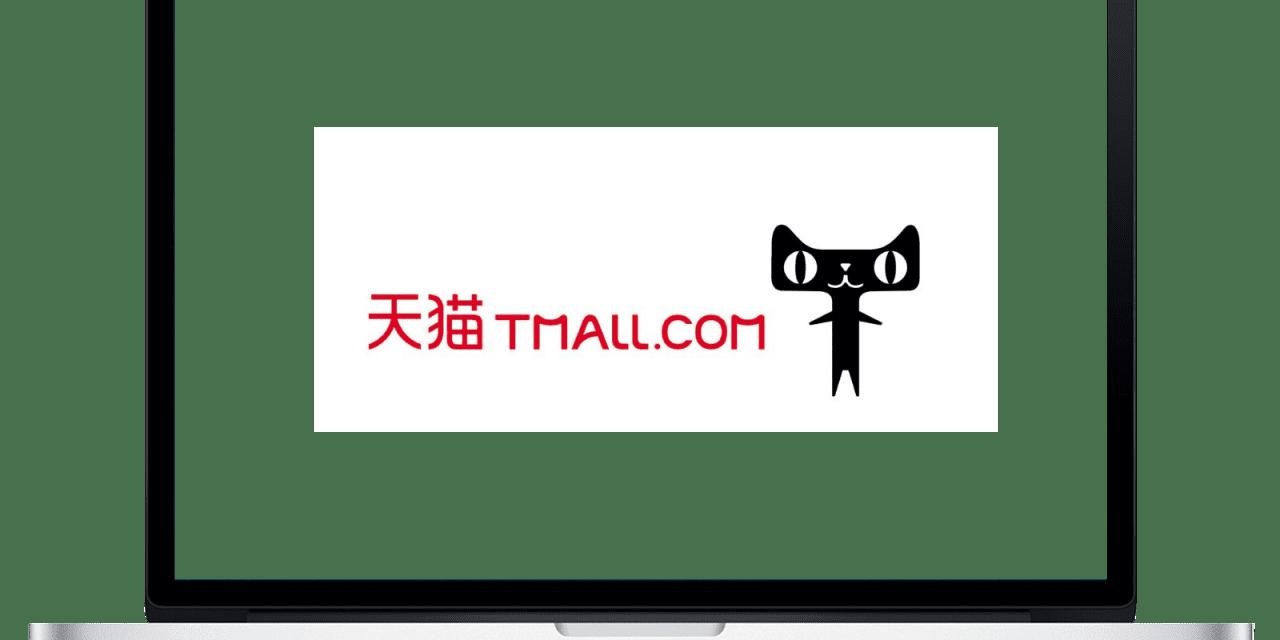 Alibaba's Tmall Lose Market Share in China