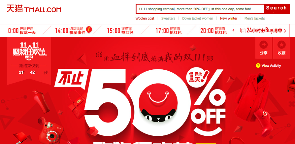 JD Ecommerce Guide in China