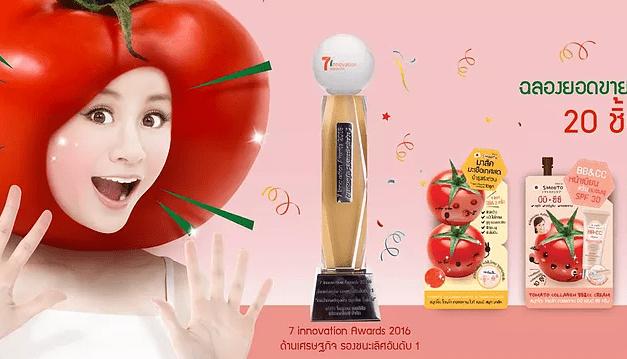 Thai facial mask brand 'Smooto' grow their social media following