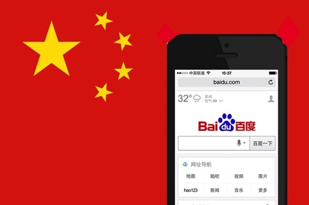 Why Mcommerce in China is the Future of ECommerce