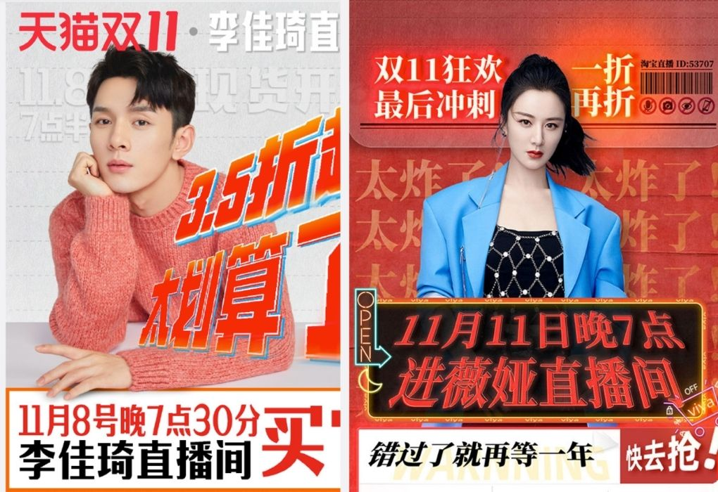Chinese Top Kols for Tmall Ads - China eCommerce