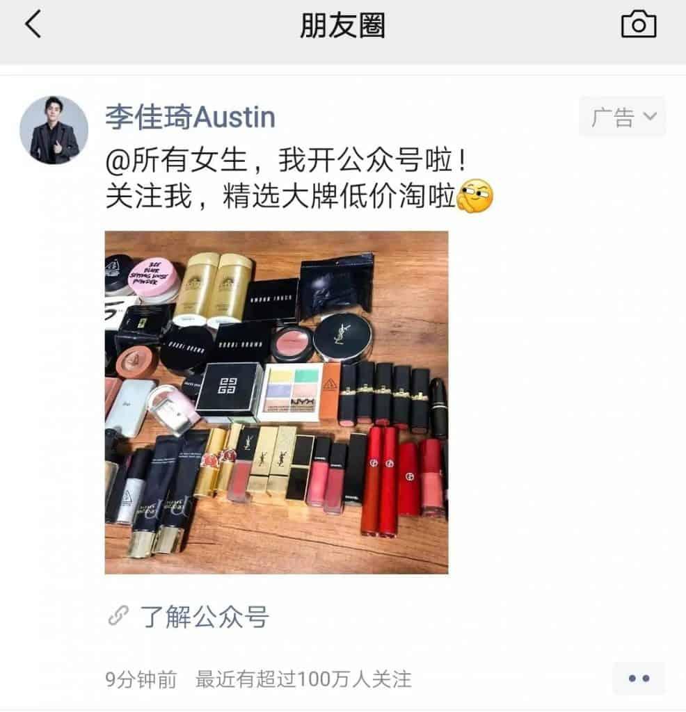 Li Jiaqi on Wechat - Chinese Social Media and Kols