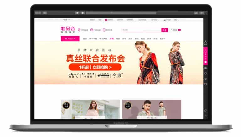 Full Guide to Selling on VIP International: the Leading Chinese Flash Sale Platform