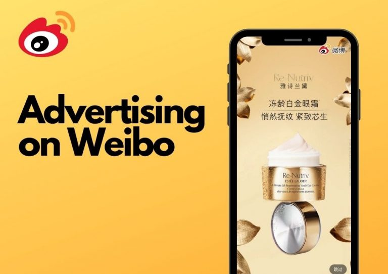 A Guide to Weibo Paid Advertising