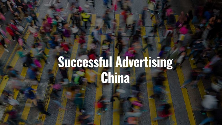 Advertising in China – The Most Effective Strategies