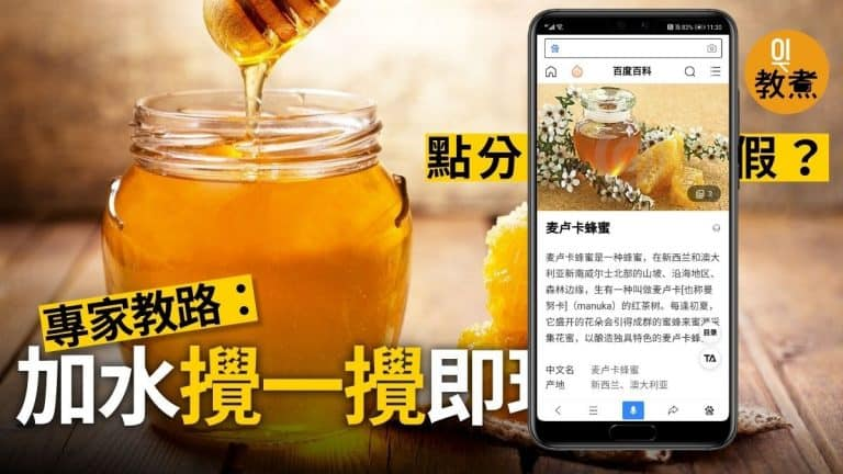 Honey Market in China: Great Opportunity for Foreign Producers