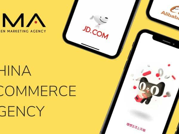 china ecommerce guide