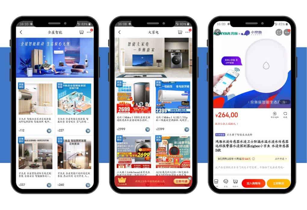 china ecommerce - JD com smart house category