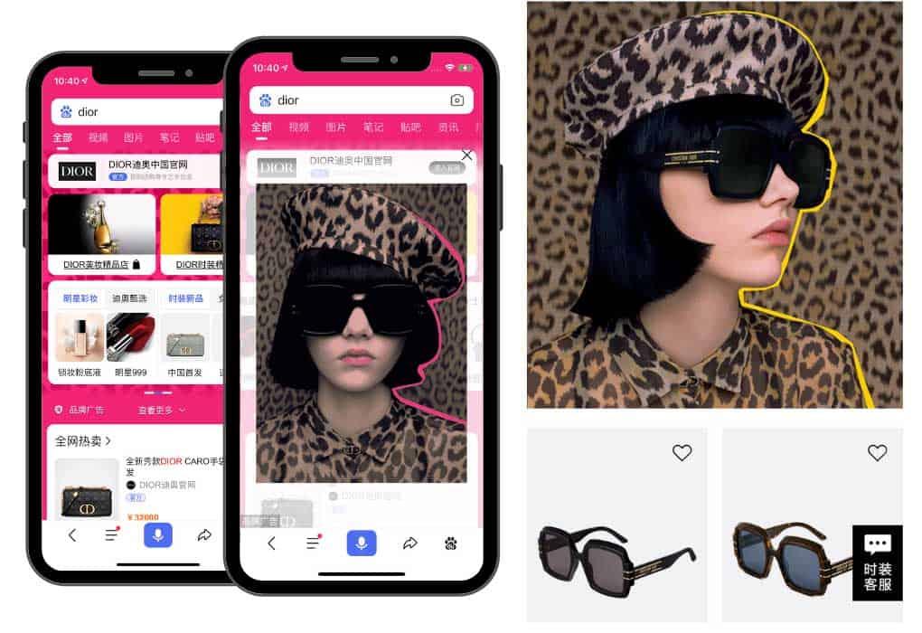 China Online Paid Advertising - Dior Baidu Brand Zone