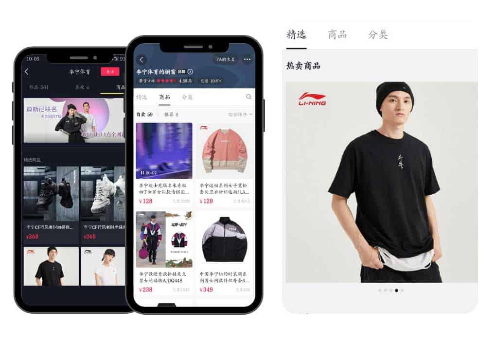 china ecommerce - lining flagship store on douyin