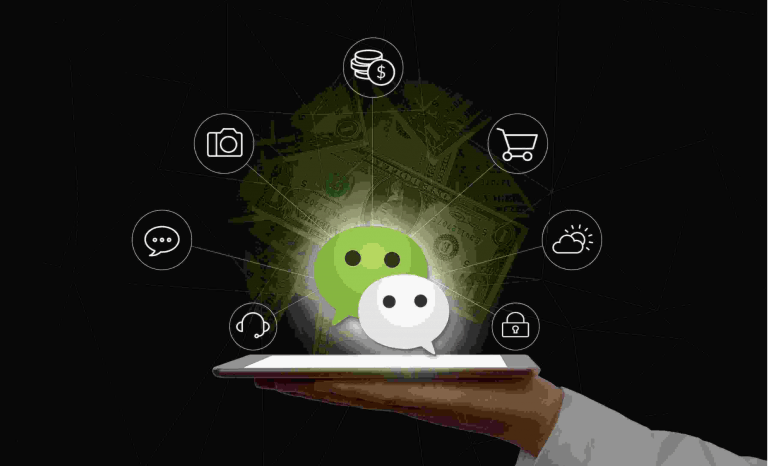 How Brands are Leveraging WeChat?