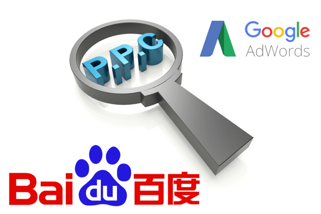 Baidu PPC Agency in China : Be ready for the Change