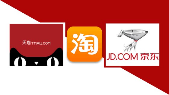 Top Difference Between Taobao, Tmall & JD.com?