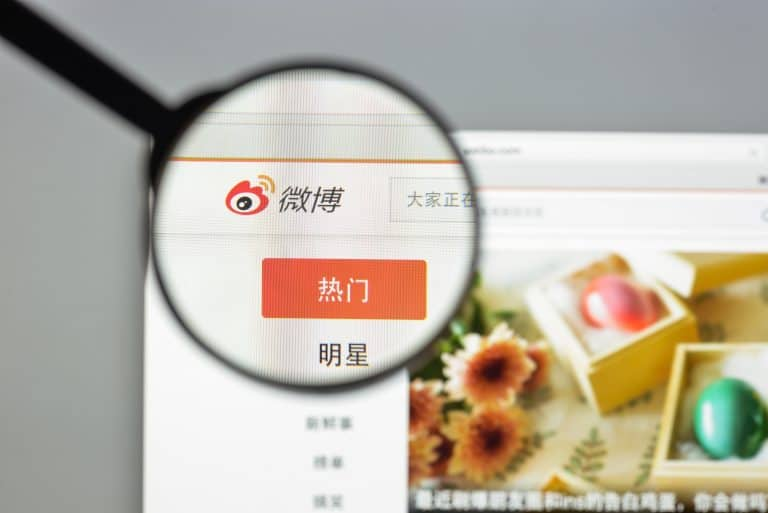 """Weibo New Rules: No More """"Data Traffic Fraud"""""""