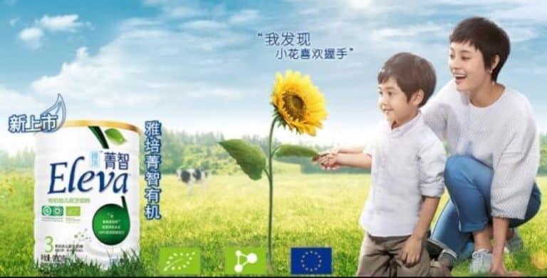 China Baby Formula Market Still In It's Infancy