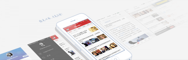 Toutiao – China's most popular News App that you can't Ignore