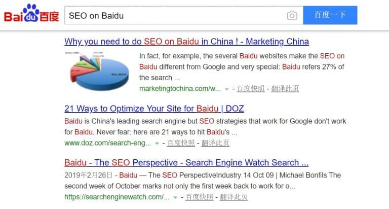 Advanced Baidu SEO Techniques That Can Tripple Your Traffic