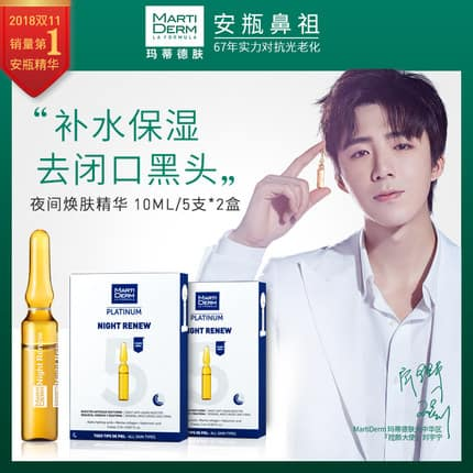 Ampoules Are The Newest Hot Product In The Cosmetics Industry In China