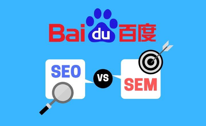 What is the difference between Baidu SEO and SEM?