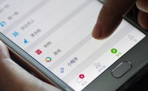 Five advantages of WeChat mini-program in 2020