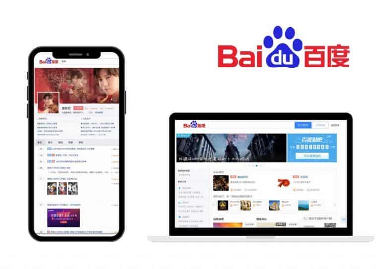 Baidu Optimization Guide : SEO / SEM
