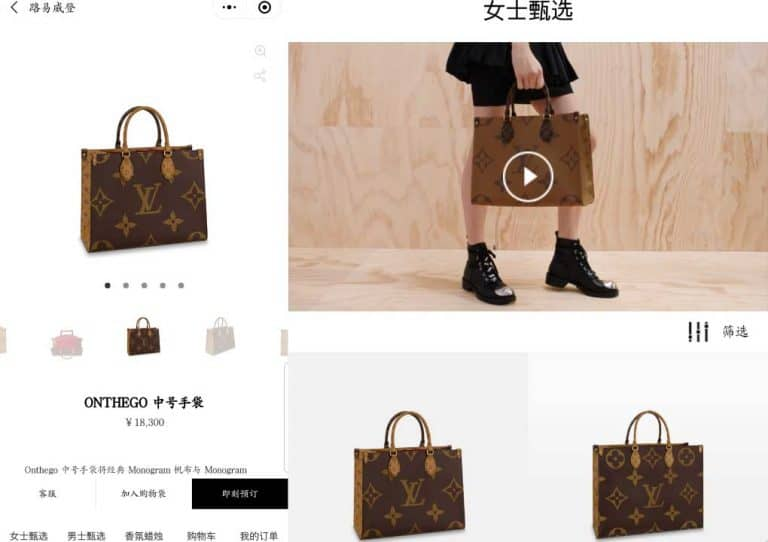 When luxury meets WeChat: the sales booster in China