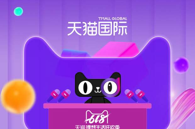 """Tmall has become the """"major battleground"""" for international brands in China"""