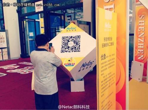 Trade fairs in China