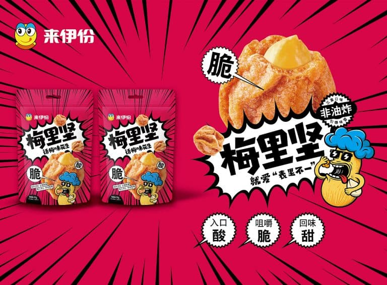 Lyfen, how China Snacks Leader sells online?