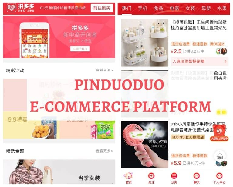 Pinduoduo eCommerce: an Opportunity for Small Brands in China