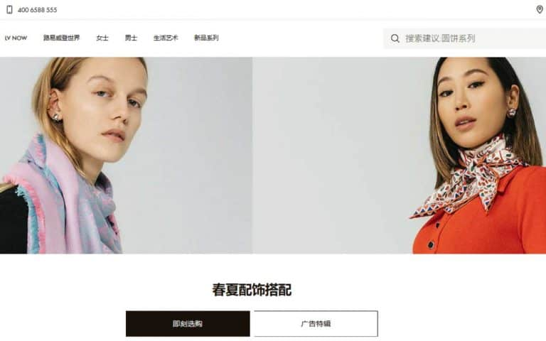 Why is Localization so Important for Luxury Brand in China?