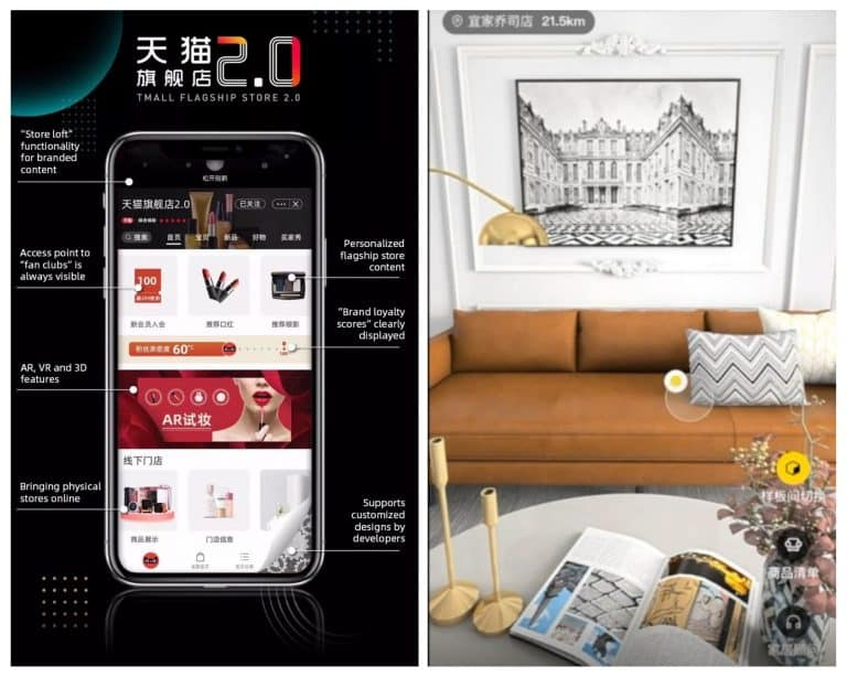 The new Tmall flagship store 2.0 feature: 3D customer shopping experience store