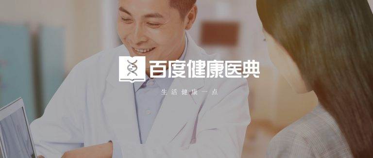 China Mental Health Counseling is Going Digital
