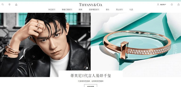 Jewelry in China: a market full of new interesting trends for brands