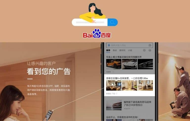 Will the Entry of ByteDance change the Search Engine Market in China?