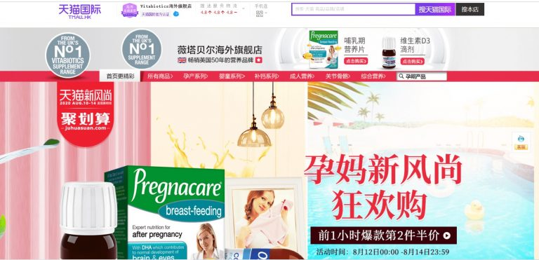 The dietary supplements market in China