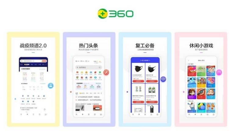 Qihoo360 Search Engine: an alternative to Baidu?