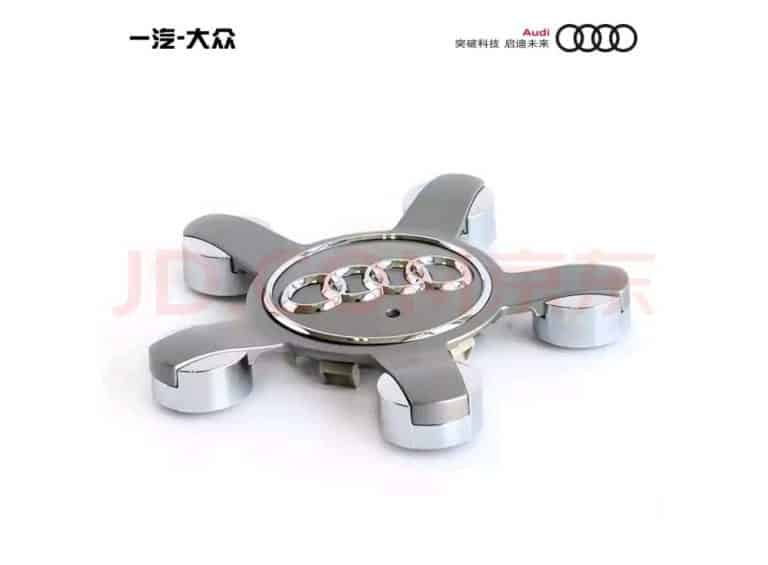 Guide to sell Car accessories in China