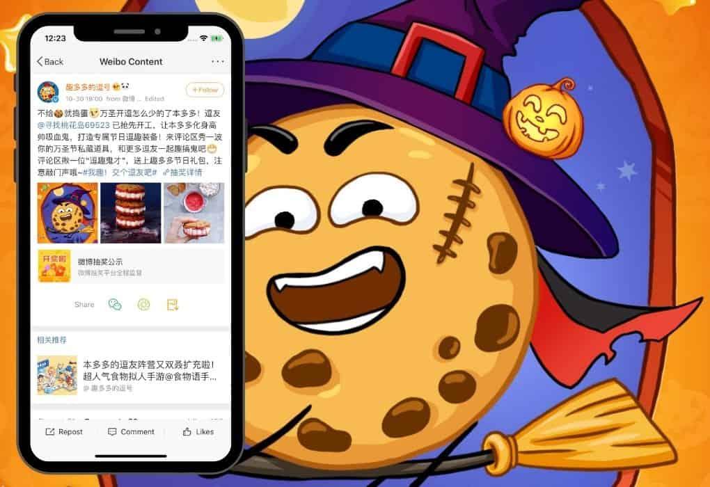 Chinese Social Media -weibo halloween post -chinese cookie brand pinduoduo