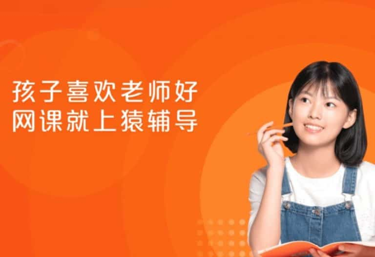 How to promote your online Education School in China?