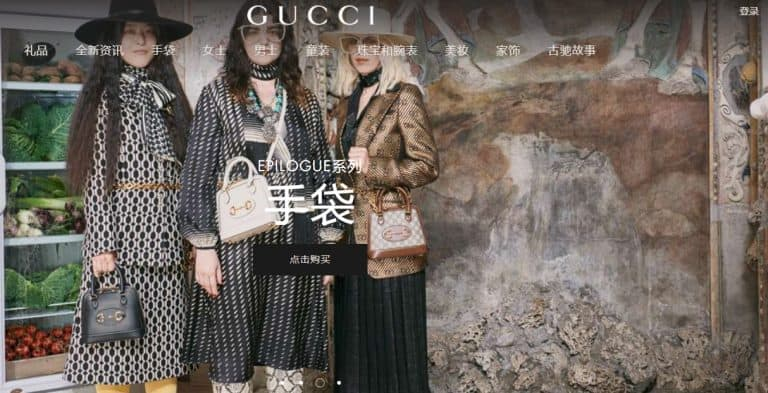 Gucci is finally on Tmall Luxury Pavillon