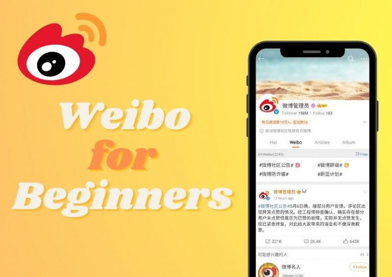 Guide to use Weibo for Beginners