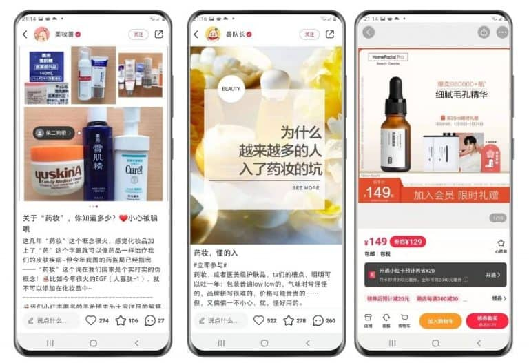 Cosmeceuticals in China: a Fast Growing Market
