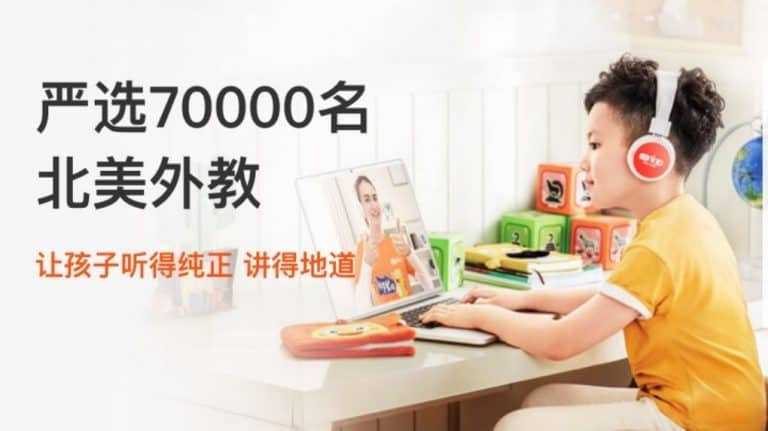 Why is Baidu funding the e-learning search engine Zuoyebang?