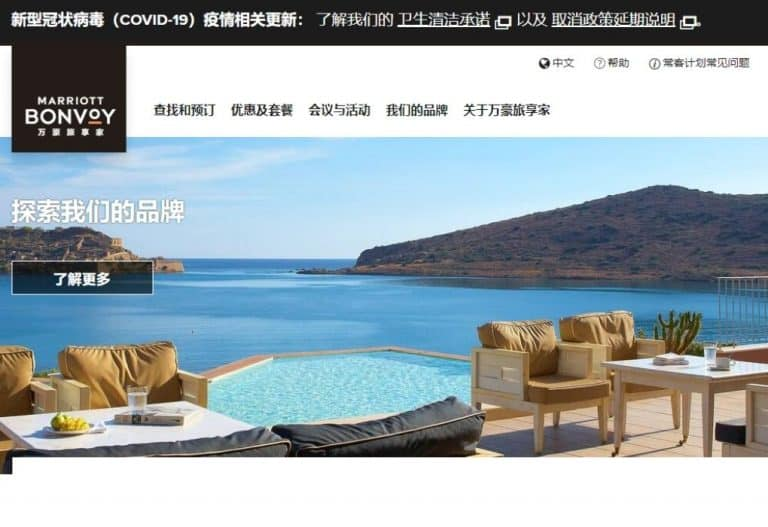 China Hotel Online Marketing